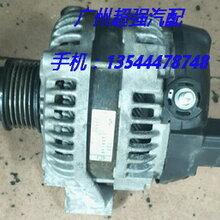 捷豹路虎3.0T柴油版发电机氧传感器电子扇水泵空调泵图片