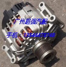 奔驰E级发电机E200E240E300E350E230W212发电机图片
