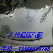 奔驰A级A160仪表台起动马达传动轴羊角节气门图片