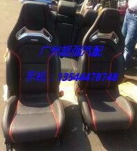 奔驰A45座椅付水壶油底壳冷凝器蒸发箱发电机连杆图片