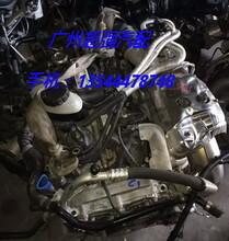 奔驰A45133发动机点火线圈叶子板涨紧轮发电机图片
