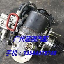 丰田普拉多4700刹车总泵机脚胶方向机助力泵图片