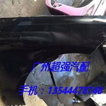 奔驰W166叶子板差速器冷气泵喷油嘴水箱气缸盖图片