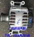 奔驰发电机E260E200C200C180W204271发电机冷气泵