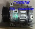 路虎揽胜发现3发现4柴油版3.0T冷气泵方向机