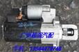 奔驰276起动机空调泵三元催化凸轮轴火花塞皮带机脚胶