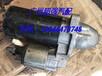 06大众辉腾3.23.6起动机前减震汽油泵鼓风机曲轴凸轮轴