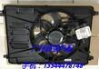 路虎神行者2极光电子扇点火线圈叶子板散热器涨紧轮