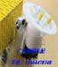 奥迪1.82.0T2.4A4LQ5A6L汽油泵摆臂氧传感器空调泵