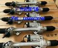 宝马F30F35方向机汽油泵减震器空调泵水箱
