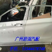 宝马F49车门喷油嘴尾灯叶子板差速器冷气泵节气门