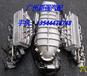 08捷豹4.2機械增壓器路虎攬勝行政版4.2T渦輪增壓器廢氣閥