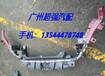 瑪莎拉蒂萊萬特龍門架活塞節溫器冷氣泵保險杠剎車盤起動機