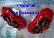 奔馳G63剎車分泵發電機起動機電子扇方向機減震器