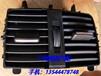 奔馳GLA級W246后排風口汽油泵減震器發電機起動機