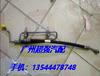 宝马E90/E84/X1/316/318/320方向机油管助力泵油管