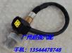 奔馳C級E級氧傳感器C180E260E300氧傳感器水泵