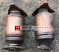 雷克薩斯凌志LS430LS460LS600三元催化空調泵