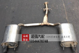 豐田雷克薩斯凌志IS200IS300尾段排氣管活塞連桿