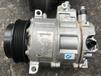 奧迪減震器,遼源進口奧迪Q7機油泵