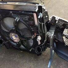 宝马X5链条水箱风扇水箱空调散热器前嘴发电机汽油泵图片