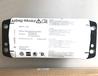 阿克蘇銷售寶馬5系機油散熱器