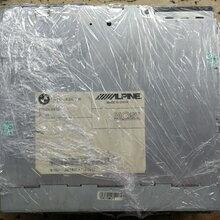 宝马5系530CD机机油散热器张紧轮空调泵机油泵连杆图片