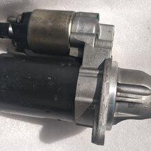 宝马7系起动马达尾门差速器发电机刹车分泵连杆图片