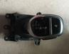 衡陽新款捷豹FP空調面板,三元催化器