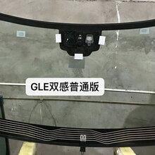 奔驰GLE300GLE350GLE400前风挡散热网图片