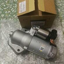 本田雅阁3.5起动机三元催化汽油泵方向机水箱图片