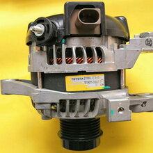 丰田卡罗拉发电机空调泵鼓风机起动机水泵图片