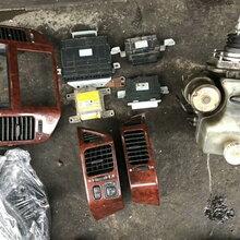 三菱V73V75V77电器件刹车总泵倒车镜鼓风机图片