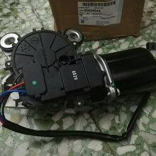 欧宝安德拉雨刮电机减震器汽油泵机油泵空调泵图片