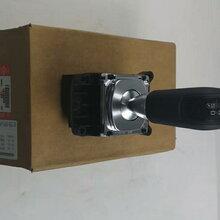 路虎挂挡座前嘴冷凝器汽油泵冷气泵起动机活塞图片