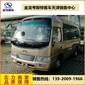 金龍客車廈門金龍客車金龍考斯特客車-天津金龍客車銷售XMQ6606圖片
