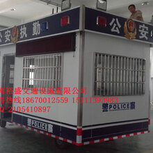 湖南警务岗亭专业销售,畅销全国交警移动式执法亭厂家
