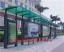 衡阳公路候车亭特点,安装户外灯箱公交站台施工方案