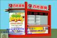 成都美食广场售货亭专业规划工程商,城市精装修售货亭一站式服务价