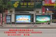 益阳候车亭哪里采购工艺一流,沅江市不锈钢候车亭指定生产商