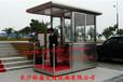 株洲停车出入口收费岗亭定做尺寸%茶陵县保安服务亭设计合理价格厂家