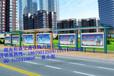 株洲规划公路候车亭最大工程商I衡阳西简约公交站台设计专业方案