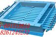 大件块状物料控制专用的LB棒条阀优质生产厂家