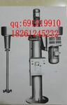 江苏专业生产液压分散机的厂家7.5kw高速分散机图片