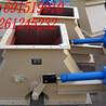 江蘇電液動三通擋板閥生產廠家