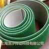 绿色绒布包棍带生产中心