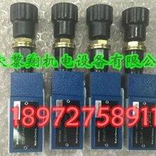 HM18-1X/210-C-B-V0/0图片