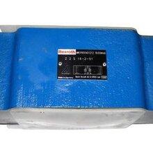 現貨4WRPH10C3B100L-2X/G24KO/M-750圖片