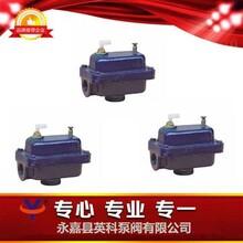 ZP-I排气阀