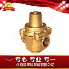 YZ11X直接作用减压阀